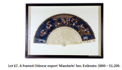 mandarin fan