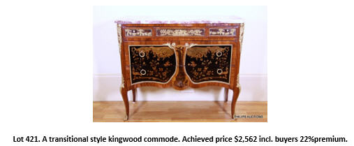 kingwood commode2